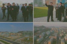 Фото Ким Чен Ына с тростью появились в СМИ КНДР