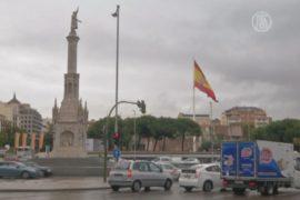 Каталония заменит референдум общественным опросом