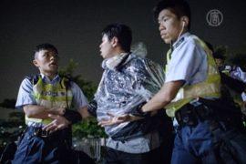 Ночью в Гонконге арестовали 45 протестующих