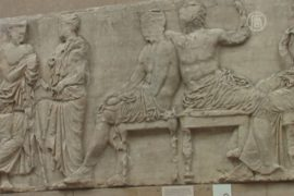 Афины требуют вернуть скульптуры Парфенона