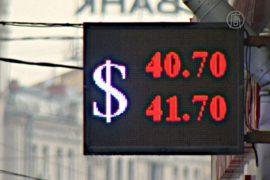 Рубль продолжает падать, несмотря на поддержку ЦБ