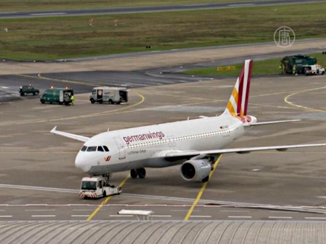 В Германии пилоты Lufthansa будут бастовать 2 дня