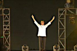 Новый президент Индонезии вступил в должность