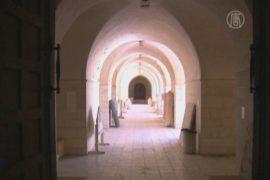 Древняя арка поможет археологам разгадать тайну