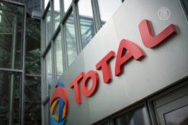 Франция поможет расследовать гибель главы Total