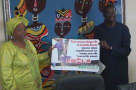 ВОЗ: Сенегал выздоровел от Эболы