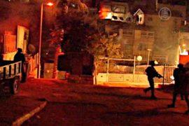 В Иерусалиме после теракта начались беспорядки