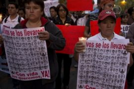 Тысячи мексиканцев прошли маршем ради правосудия