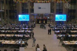 Европа договорилась, сколько будет выбрасывать CO2