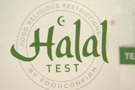 Французы создали тест на свинину для мусульман