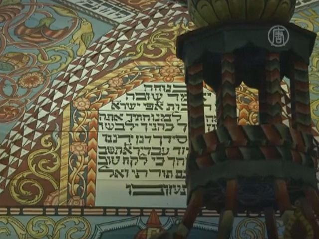 Музей истории еврейской общины открылся в Польше