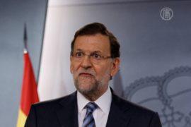 Премьер Испании извинился за коррупцию в стране
