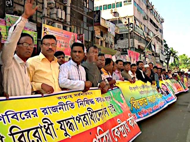 Исламисты Бангладеш призывают к стачке