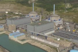 Франция расследует появление дронов над АЭС