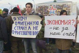 Московские врачи провели многотысячный митинг