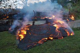 Лава продолжает двигаться к гавайскому посёлку
