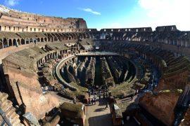 В Колизее может вновь появиться арена