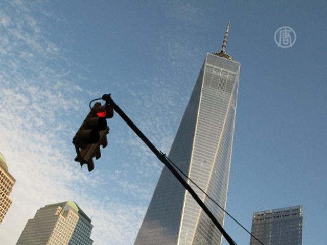 Всемирный торговый центр открылся в Нью-Йорке