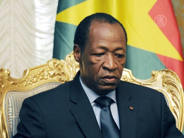 Экс-президент Буркина-Фасо бежал в Кот-д'Ивуар