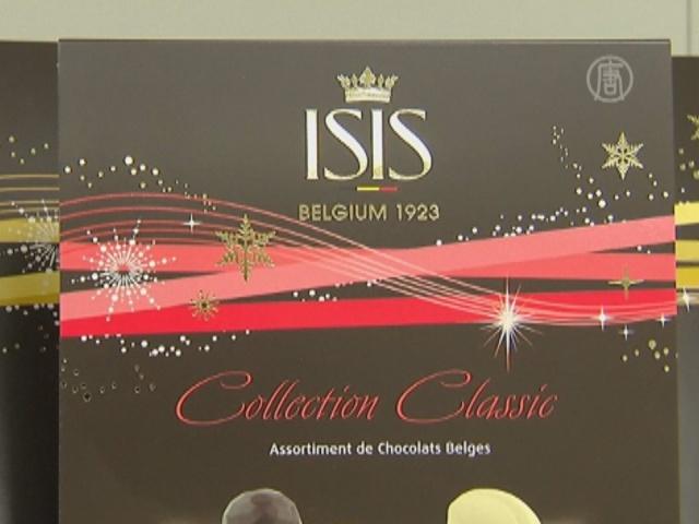 Фабрике шоколада ISIS пришлось менять название