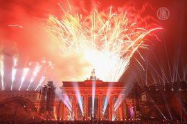 Немцы празднуют 25-летие падения Берлинской стены
