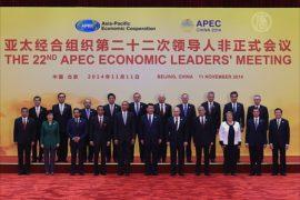 Саммит АТЭС: главные аспекты