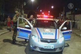 Полиция Бразилии за 5 лет убила 11 тысяч человек