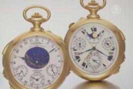 Карманные часы продали за 24 миллиона долларов