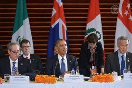 О чём договорились на саммите АТЭС