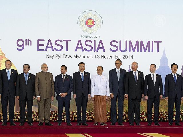 Саммит АСЕАН открылся в Мьянме