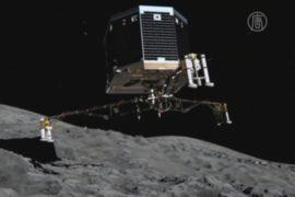 Ученые наблюдают за приземлением зонда на комету