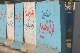 Иракцы приветствуют ликвидацию защитных заборов