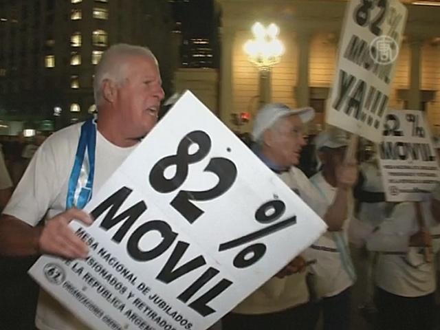 Аргентинцы протестуют против инфляции и коррупции