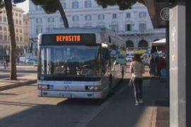 В крупных городах Италии остановился транспорт