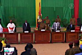 В Буркина-Фасо выбрали временного лидера страны