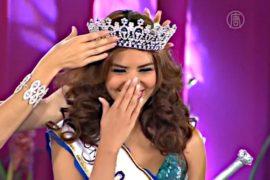 В Гондурасе пропала без вести участница «Мисс мира»