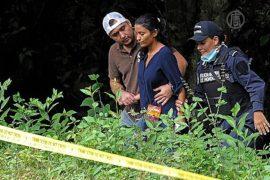 «Мисс Гондурас» найдена мертвой