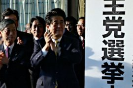 Премьер Японии поставил на кон «Абэномику»