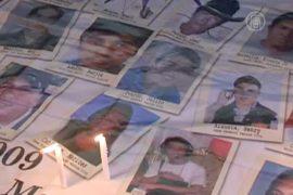 На Филиппинах почтили память убитых журналистов