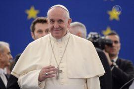 Папа римский выступил в Европарламенте