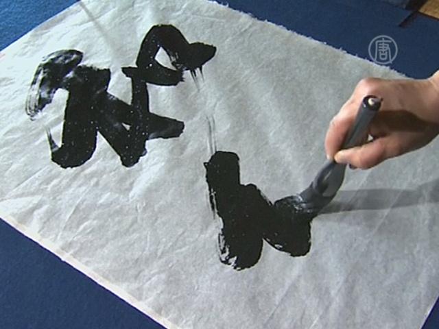 Японская бумага включена в список наследия ЮНЕСКО