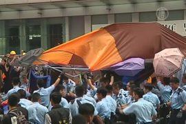В центре Гонконга демонтировали баррикады