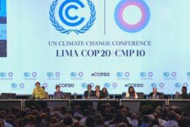В Лиме подготовят новое климатическое соглашение