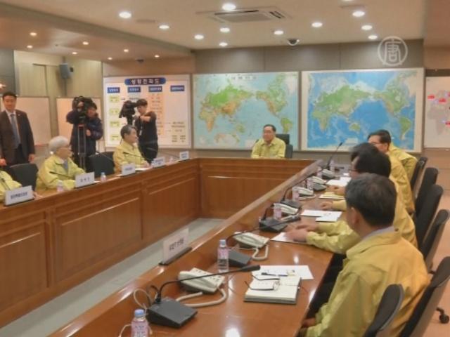 В Сеуле обсудили, как искать пропавших рыбаков