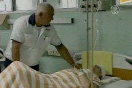 На Кубе борются за жизнь туристов после ДТП