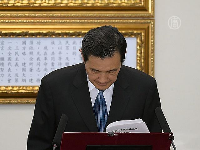 Президент Тайваня оставил пост главы «Гоминьдана»