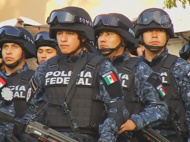 Власти Мексики намерены навести порядок в стране