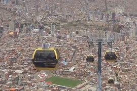 Канатная дорога Боливии пополнилась новой веткой