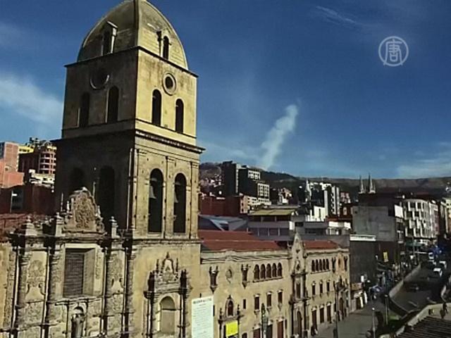 Ла-Пас попал в семёрку уникальных городов мира