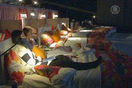 Кино на кроватях предлагают смотреть в Подмосковье